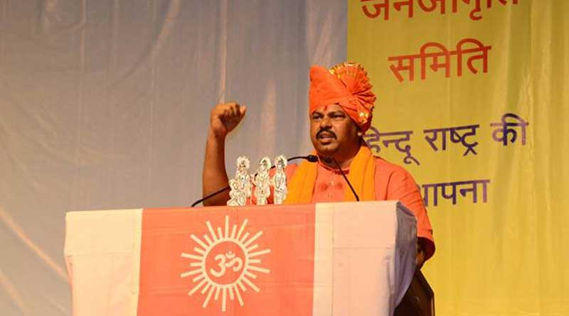 The BJP MLA comments that Illegal immigrants should be shot