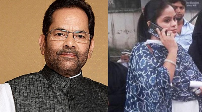 Moulavi threatens BJP leader Mukhtar Abbas Naqvi's sister for opposing triple talaq