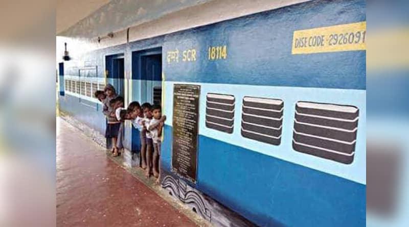 Karnataka 'train' like school huge hit among students