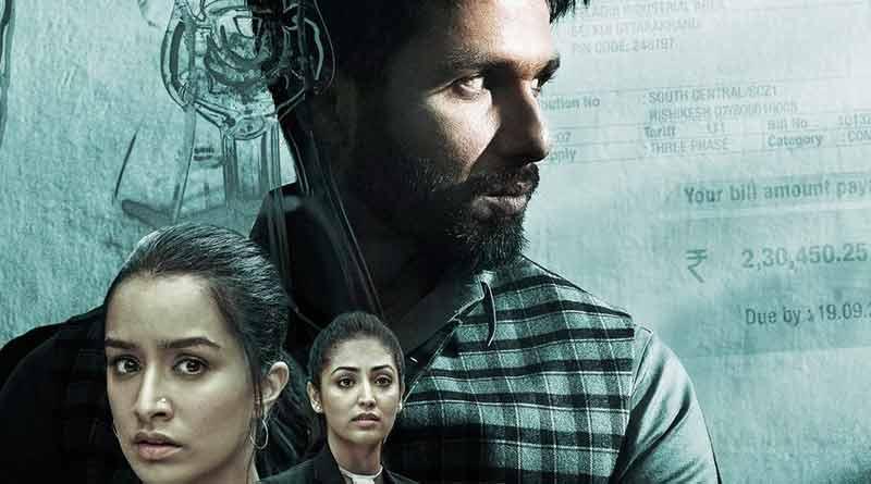 Batti Gul Meter Chalu trailer promises to be a gripping drama