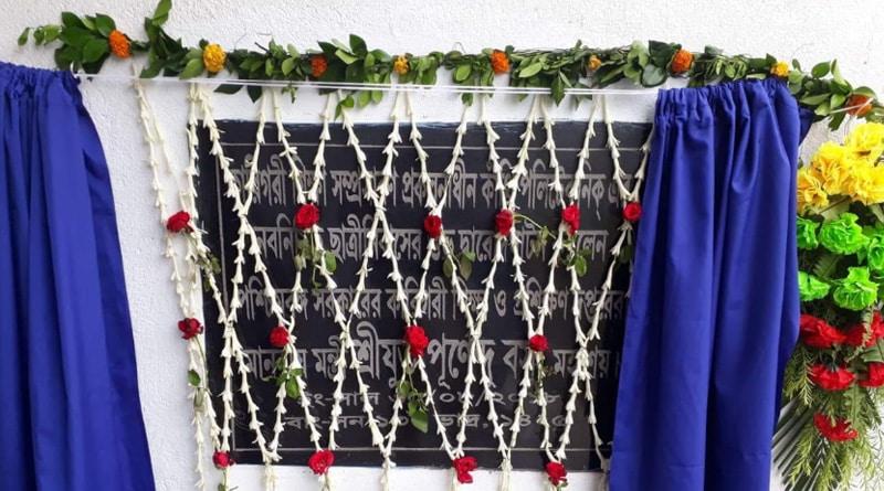 Controversary over Contai Polytechnic college women's hostel inauguration