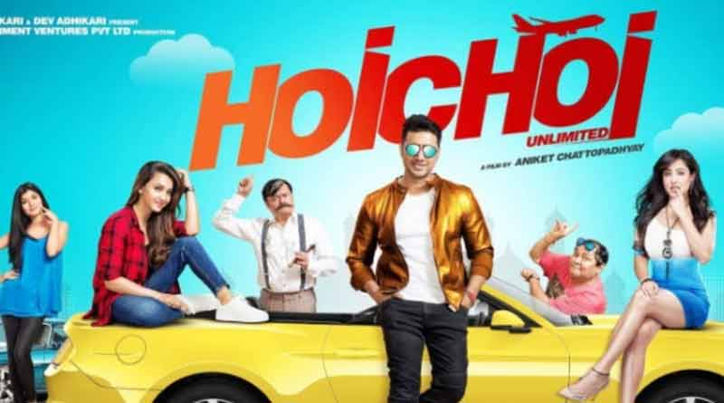 Dev unveils animated first-look poster of his character in 'Hoichoi Unlimited'