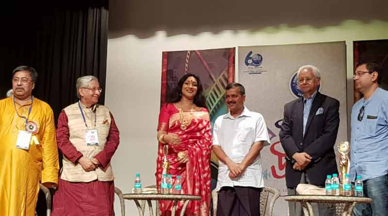 Arvind Kejriwal, Rituparna Sengupta Kick start Bangla Cine Utsab 2018