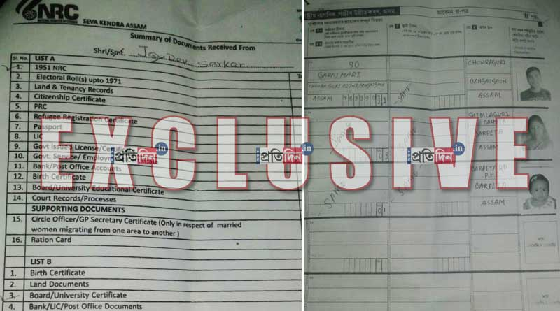 NRC Assam: Hindu citizens become Muslims!