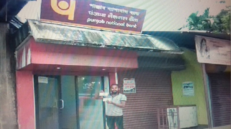 Malbazar ATM dispenses 'fake' currency note