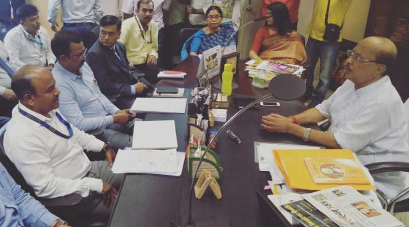 Consumer Protection Department Minister Meeting with Bank authorities