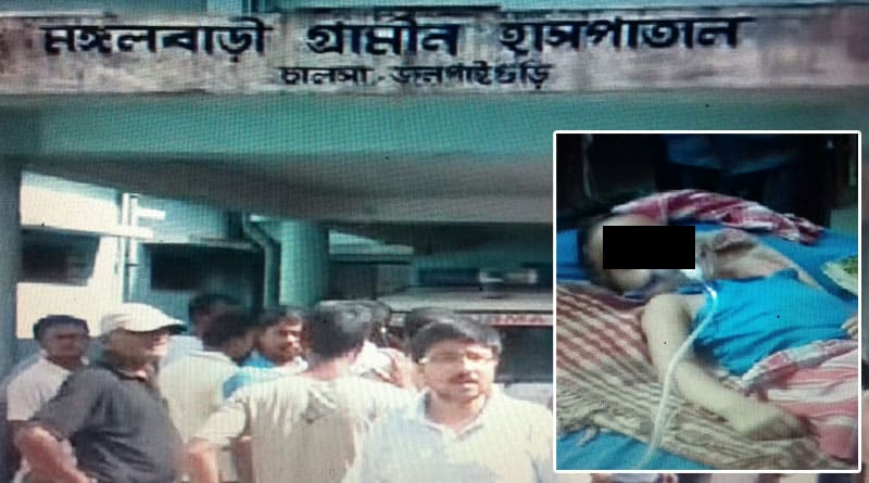 Patient in problem at Malbazar hospital family alleges negligence