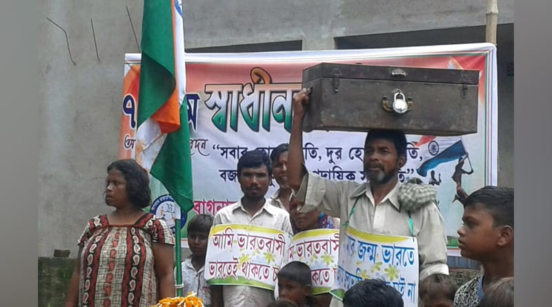 Howrah: campaign against NRC in Independence Day function