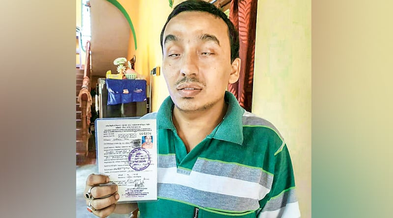 Birbhum: blind youth gets special pass Of Rail