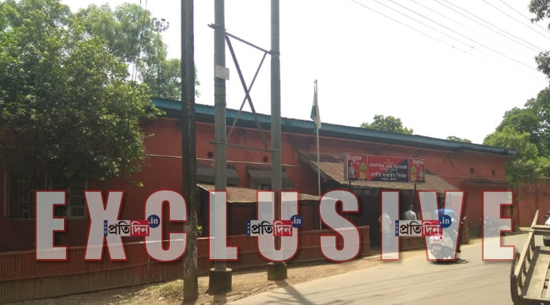 Assam NRC: About Silcharer detention camp