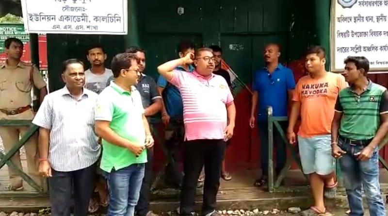 Alleged TMC workers shut Buxa Tiger Project in Alipurduar