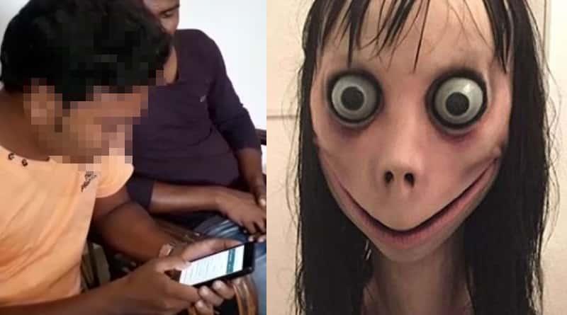 Killer Momo knocks Jalpaiguri student's mobile