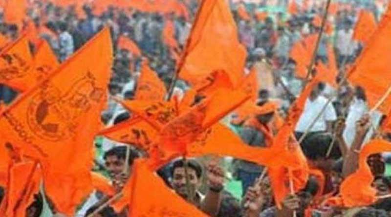 Biswa Hindu Parishod to celebrate Janmastami