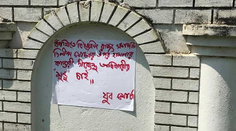 Posters with death threats to MP Dibyendu Adhikari found in Tamluk