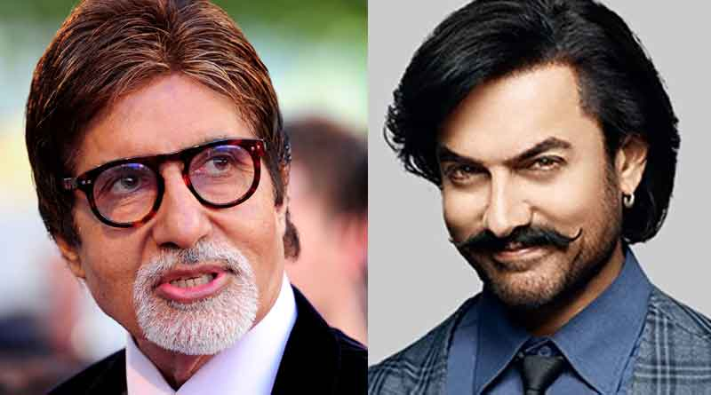 Amitabh says, it is difficult to compete with Aamir