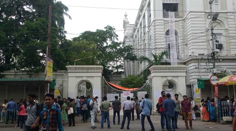 No convocation in Presidency University campus due to protest