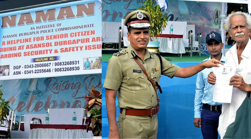 Asansol-Durgapur police commissionerate inaugurate special service for elderly people