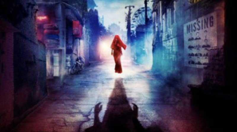 'Stree' starring Rajkumar Rao inspired by 'Bengaluru Witch'