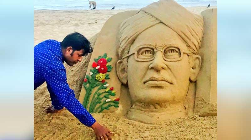 Google doodle pays homage to Sarvepalli Radhakrishnan on Teachers' day
