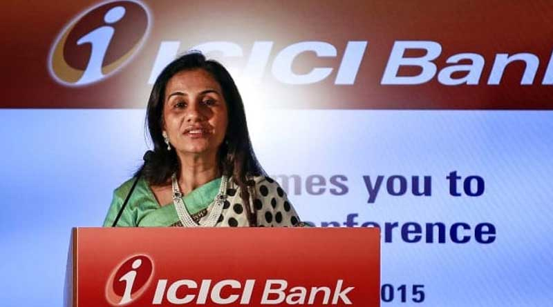 ICICI bank terminate Chanda Kocchar