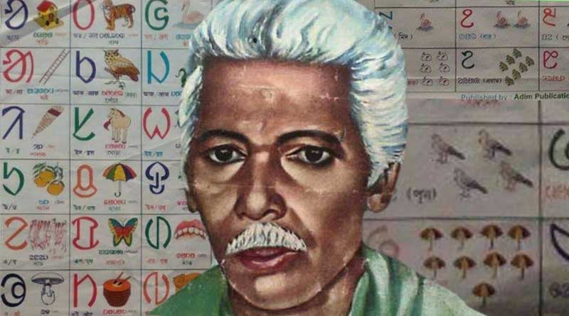 Pandit Raghunath Murmu book will publish