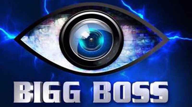 MNS Workers Threaten 'Bigg Boss' Crew