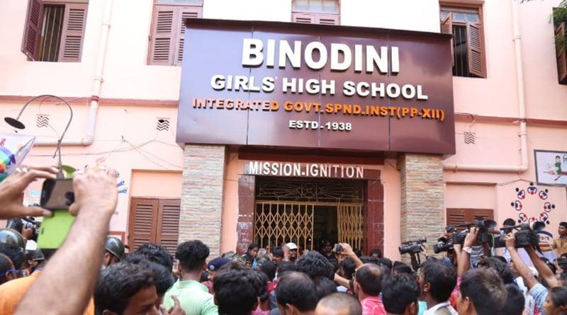 4 students of Binodin Girls High School will be awarded For bravery