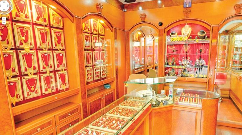 Bankura:  Gold merchants are waiting for dhanteras