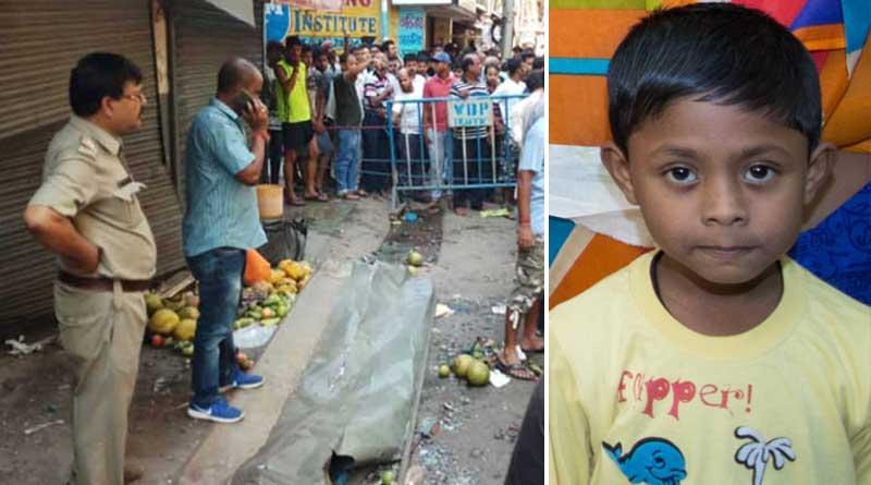 nagerbazar blast one child died