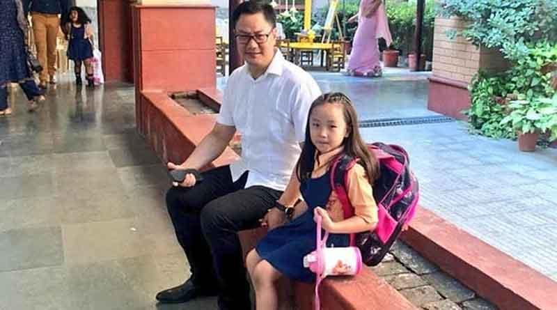 Kiren Rijiju's Daughter Took Him To Her School