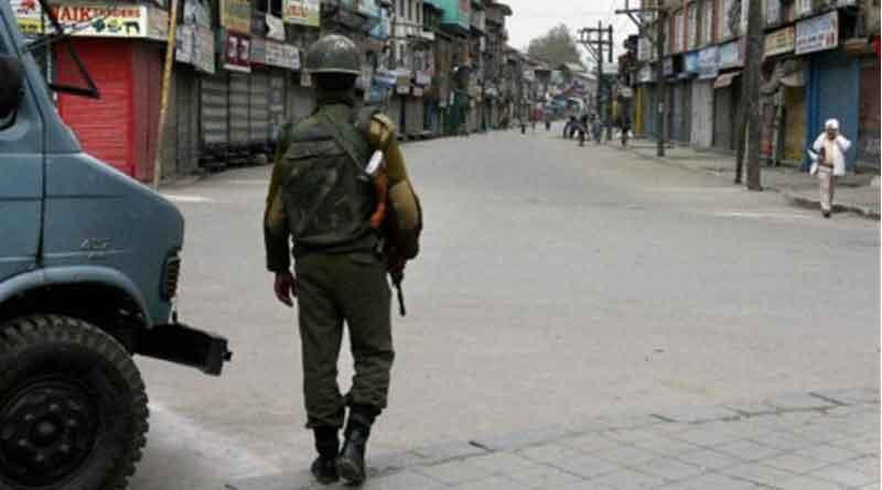 Kashmir shutdown today over death of 7 civilians