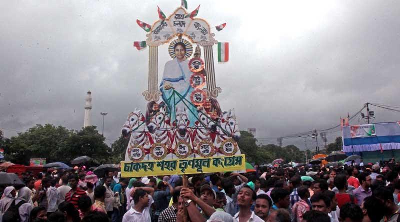 TMC gears up for upcoming Lok Sabha polls