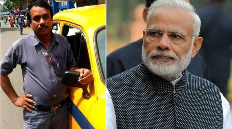 Bengal man Sahidul Laskar sends guava for PM Modi