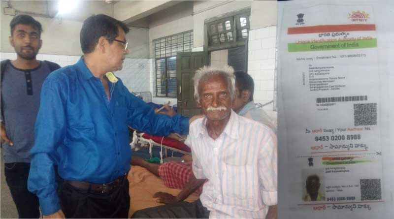 Facebook reunites 85-year-old with family in Asansol