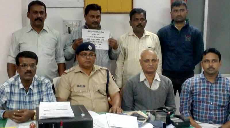 three arrested for train ticket fraud case