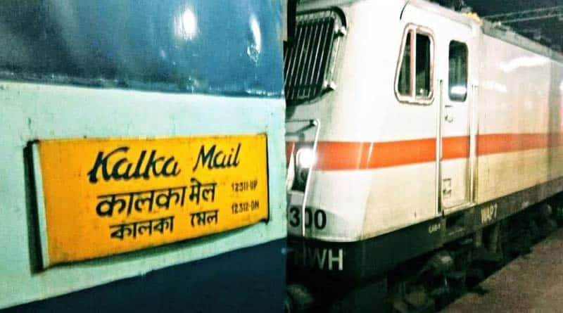 Fire on Kalka Mail