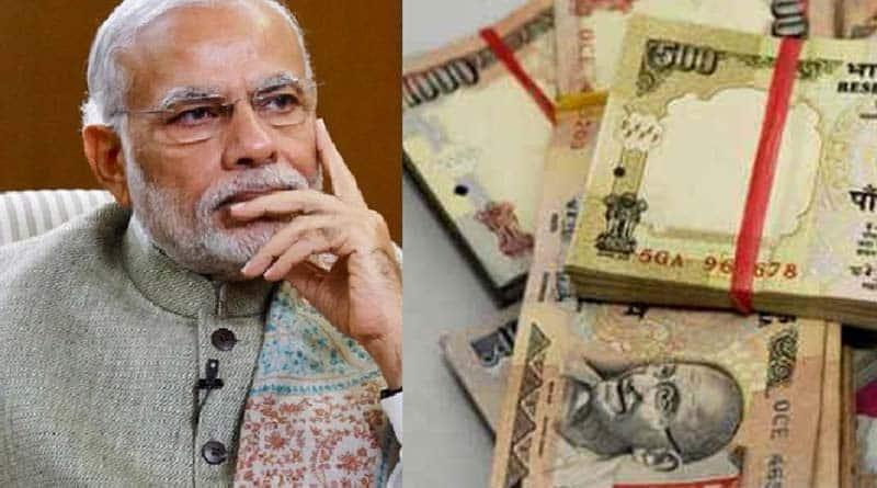 Centre refusal to share black money details