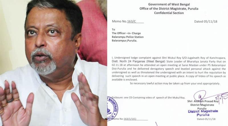 FIR against Mukul Roy