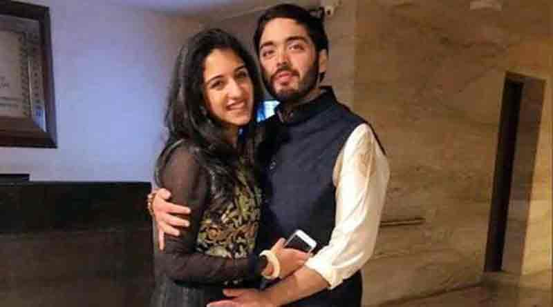 Is Anant Ambani and Radhika Merchant in relationship?