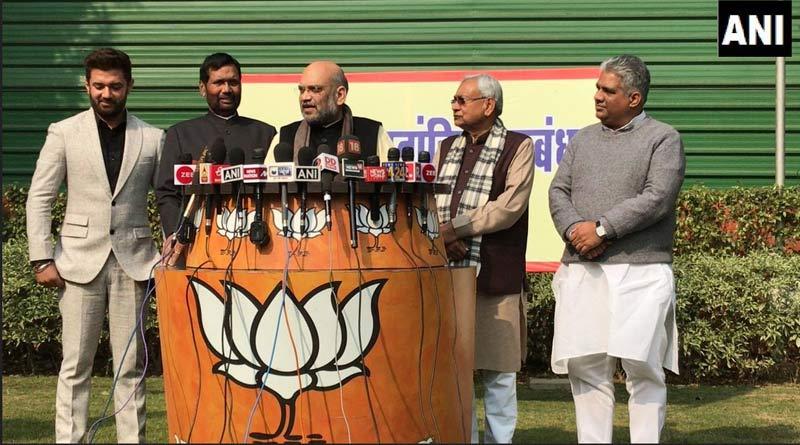 Amit Shah finalized Bihar Seat-Sharing Formula