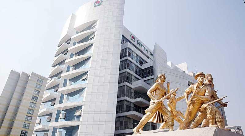 Islamist threat to Bangladesh EC