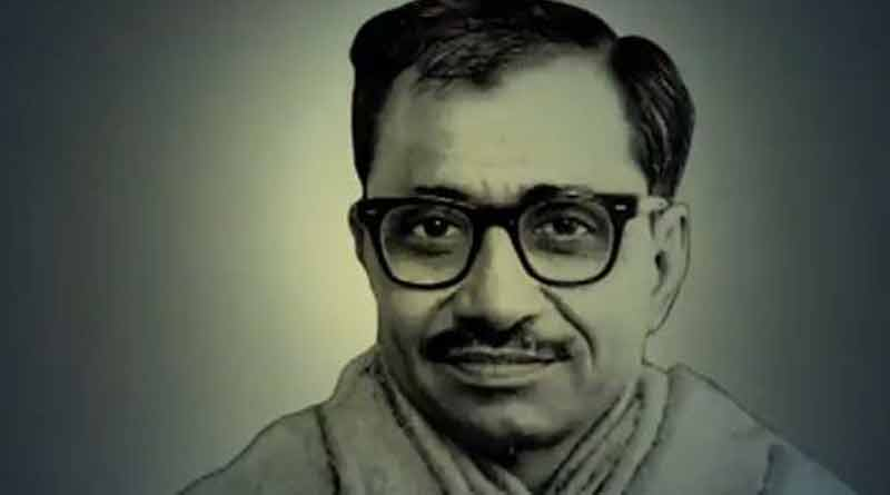 No more Deendayal logo on official documents