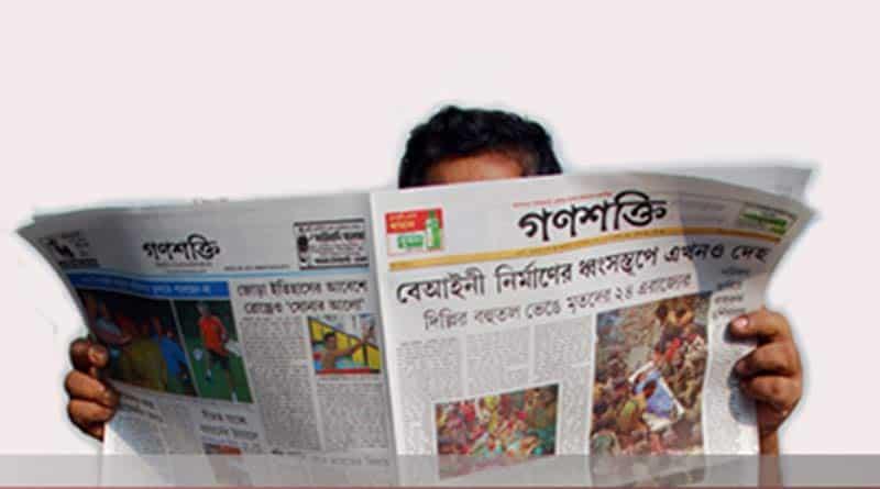 Ganashakti editor Abhik Dutta sick