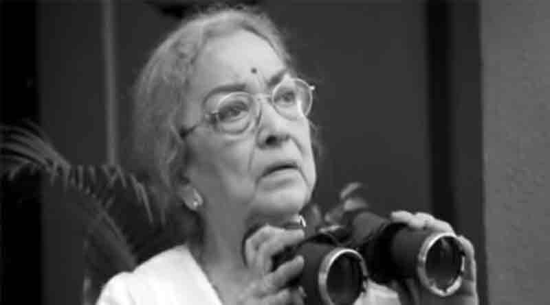 actress ava mukherjee