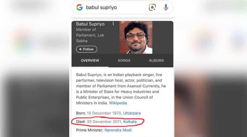 Minister Babul Supriy০ is dead!!!