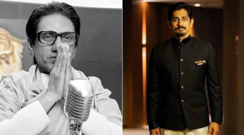 Siddharth Criticises Thackeray