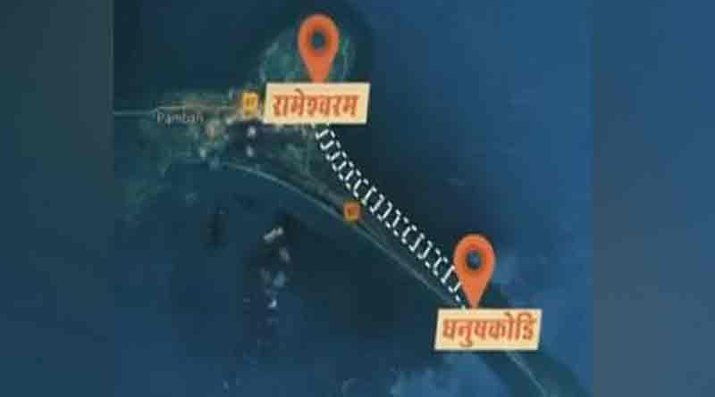 Govt approves Rameshwaram-Dhanshkodi railway route