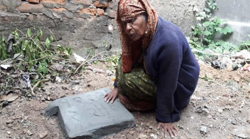 Elderly woman buried in backyard