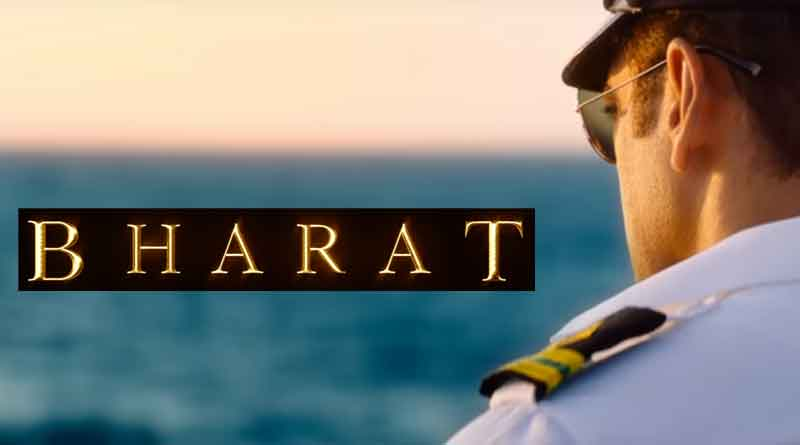 Bharat Teaser released