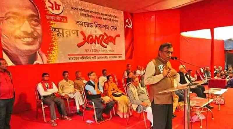 CPIM want to fight against BJP in Loksabha